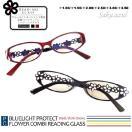 老眼鏡 PCメガネ おしゃれ 送料無料 めがね メガネ ブルーライトカット 花柄コンビフレーム 女性用 人気 比較