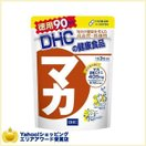 DHC マカ 徳用90日分 270粒