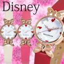 ミニー 腕時計 ディズニー レディース リボン 腕時計 エナメル 本革ベルト Disney disney_y