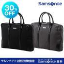 サムソナイト公認店 samsonite ビジネスバッグ Trade-Pro トレードプロ ブリーフケースS 料無料 PC収納部 メンズ 書類かばん