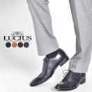 ビジネスシューズ 革靴 本革 メンズ ルシウス LUCIUS 靴 紳士靴 シューズ ネイビー 2016 秋 冬 秋冬