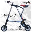 新色オールブラック登場!超軽量 デラックス版折りたたみ自転車!A-BicycleDX(A-bike・Aバイク型 Airbike 携帯自転車 折り畳み)