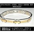 メンズ/ステンレス・アクセサリー:ブレスレット ゴールドKEYデザイン