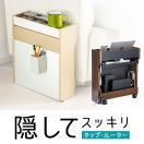 ケーブルボックス ルーター 収納 コンセント コード 隠し 木製 木目 リビング収納(即納)