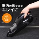 ハンディクリーナー 自動車 掃除機 車載 カークリーナー 車 シガーソケット(即納)