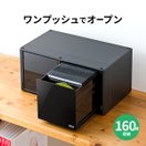 DVDケース 収納ケース CDケース ボックス 160枚収納 不織布付(即納)