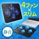 ノートパソコン 冷却 ファン 静音 15.6インチ(即納)