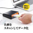 USB 名刺管理スキャナ OCR搭載 Win&Mac対...
