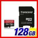 microSDカード マイクロSD 128GB Class10 UHS-1 400x(ネコポス対応)(即納)