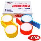 5号・6号・7号使い捨てすくい枠日本製ラッキースクープ100入