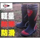 レインブーツ ダンロップ 長靴 メンズ 防寒 防滑 防水 暖かレインブーツ 紳士ゴム長 ドルマンDL297 グレー レッド アウトドア