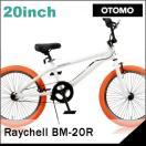 BMX Raychell+ BM-20R / ホワイト/オレンジ(21975) / レイチェル 20インチBMX 2015
