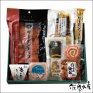 ヘラガニの燻製(所さんお届けモノですで紹介)のお取り寄せ 北海道余市町