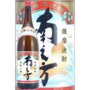 薩摩芋焼酎 薩摩酒造 南之方(みなんかた) 25度 1800ml