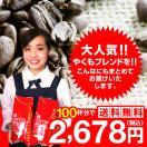 (澤井珈琲) 送料無料!澤井珈琲 一番人気のやくもブレンド100杯分入り コーヒー福袋