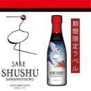 SHUSHU(シュシュ)純米酒 180ml