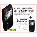 【zr】 ユピテル ATLAS ゴルフナビ AGN-A100 (1台)