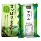 【zr 大特価♪】 ペリカン石鹸  自然派石けん アロエ (100g×2個) 固形石鹸