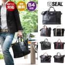 SEAL(シール)ビジネスバッグ/デザイナーズビジネスバッグ  【seal バッグ/防水・耐水/廃タイヤ/タイヤチューブ/人気/日本製/メンズ/黒】