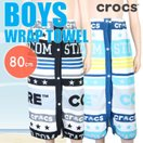 CROCS(クロックス)男の子・マイクロファイバー巻きタオル80cm(キッズ/ジュニア水泳用品)128-417