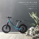 バランスバイク ブレーキ付ゴムタイヤ装備 SPARKY 4色から選べる キッズバイク