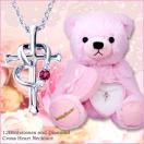 ネックレス レディース クロス ハート (十字架) ダイヤ&誕生石 シルバー テディベア付 誕生日プレゼント 女性 送料無料 母の日
