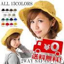 海外旅行 帽子 UVカット帽子 ハット つば広  レディース 大きいサイズ アウトドアハット  2WAY サファリハット 帽子 風飛ばない