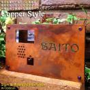 Copper Style