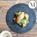 menu New Nprm Slate