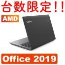 お買い得品! Lenovo ideapad 110 リファビッシュ Windows10 AMD E1-7010 APU 4GB 500GB 15.6型 ノートパソコン 本体