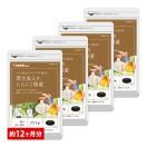 黒生姜入りにんにく卵黄 BIGサイズ約1年分 サプリ サプリメント