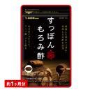 クーポンで111円 国産すっぽんもろみ酢 琉...