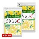 ビタミンC レモン キシリトール入りビタミンC 約6ヵ月分 お徳用半年分サプリSALE チュアブルタイプ アスコルビン酸 サプリ サプリメント