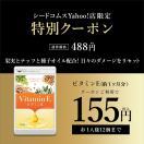 サプリ サプリメント ビタミンE 約1ヵ月分 ...