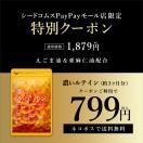 クーポンで399円 サプリ サプリメント ルテ...