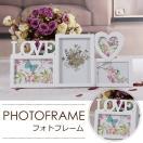 ウエディングフォトフレーム 子供フォトフレーム 写真立て 結婚祝い 出産祝い プレゼント 送料無料