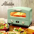 ◎ アラジン 遠赤グラファイト グリル&トースター 内祝い グラファイトトースター 一人暮らし 調理器具 調理家電 コンパクト レトロ オーブントースター
