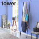 壁に立て掛けるハンガーラック  tower|ラダーラック ラダーハンガー タワー ラダーシェルフ ラダーラック 木製 おしゃれ 洋服掛け コート掛け コートハンガー