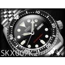 セイコー ダイバーズ 逆輸入 セイコー SEIKO 自動巻き 腕時計 SKX007K2【ネコポス不可】