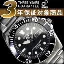 セイコー5 スポーツ SEIKO5 SPORTS 逆輸入 自動巻 メカニカル 腕時計 SEIKO セイコー 逆輸入 SNZF17J1【ネコポス不可】