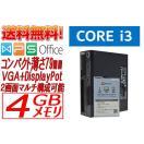 中古パソコン デスクトップ Windows 10 Pro 64bit Lenovo ThinkCentre M91 Eco Ultra Small Corei3 3.10GHz メモリ:4GB HDD:250GB DVDROM搭載