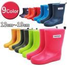 stample スタンプル レインブーツ 75005 全9色 13cm~19cm 長靴 子供用 キッズ 日本製 雨具