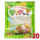 海藻クリスタル サラダちゃん 70g×20個セット 国産 低カロリー 海藻麺 食物繊維 ...