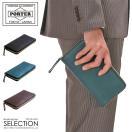吉田カバン ポーター ワイズ 長財布 革財布 ラウンドジップ ファスナー BOX小銭入れ PORTER WISE 341-01318 メンズ レディース