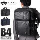【日本正規品】ALPHA INDUSTRIES アルファ インダストリーズ ビジネスバッグ ブリーフケース ブルーライン 3WAY 4725 メンズ レディース