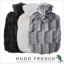 ドイツ HUGO FROSCH(フーゴフロッシュ)製 湯たんぽ クラシック ボア  かわいい 湯たんぽカバー ゴム製
