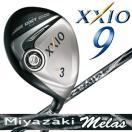 ダンロップ XXIO9 ゼクシオ 9 ナイン メンズ フェアウェイウッド Miyazaki Melas カーボンシャフト 新品 (正規取り扱い店 メーカー保証有り)送料込 XXIO9 FW