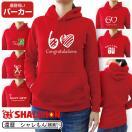 【60歳女性】還暦祝いに♪贈って喜ばれる、おしゃれで素敵な、赤のファッションアイテムを教えて!