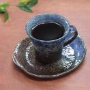 コーヒーカップ ソーサー 森の湖 南蛮瑠璃...