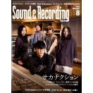 サウンド&レコーディングマガジン 201...